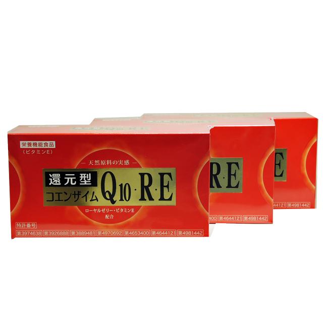 還元型コエンザイムQ10・ R・E 3個セット 【送料無料】 | カネカの還元型CoQ10のサプリメント ローヤルゼリーやビタミンEを配合 ロイヤルジャパン