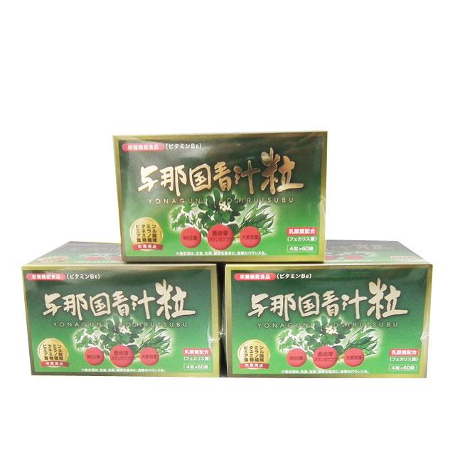 与那国青汁粒 4粒×60袋 3個セット 「送料無料」 ロイヤルジャパン | 与那国産長命草に明日葉・大麦若葉のサプリ 栄養機能食品(ビタミンB6)