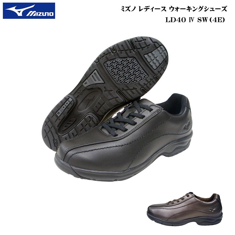 ミズノ/ウォーキングシューズ/レディース/靴/LD40 IV SW/LD-40 IV SW/4E/EEEE/B1GD161809:ブラック/B1GD161856:ブロンズ/mizuno