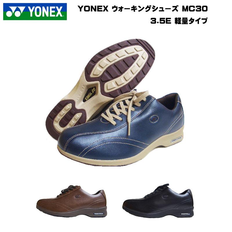 ヨネックス ウォーキングシューズ メンズ靴【送料無料】【MC-30 全3色 MC30】ヨネックス パワークッション YONEX