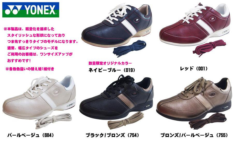 Yonex walking shoes women's shoes Yonex history most lightweight walking shoes Yonex power cushion women's shoes.