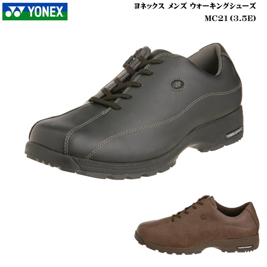 ヨネックス ウォーキングシューズ メンズ靴【送料無料】【 MC-21 全2色 MC21】ヨネックス パワークッション YONEX