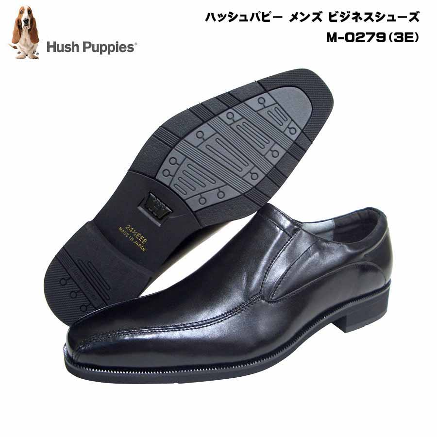 Hush Puppies shoes mens business black Black 3E stylish water-repellent natural leather large mounds of shoes Hush Puppies M0279 M-0279 02P21Aug14