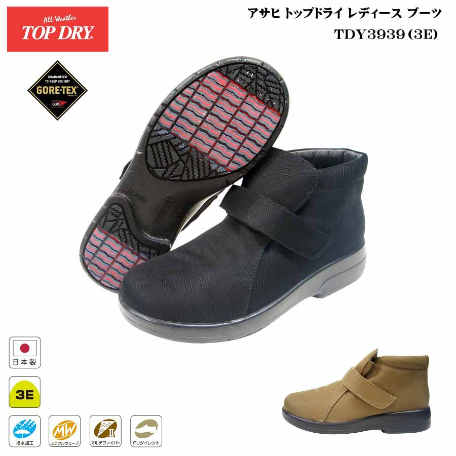 KENPOKAN SHUZUSHOPPU | Rakuten Global Market: Top dry drive-star Gore-Tex boots Womens slip TOP opportunities Asahi TDY low boots