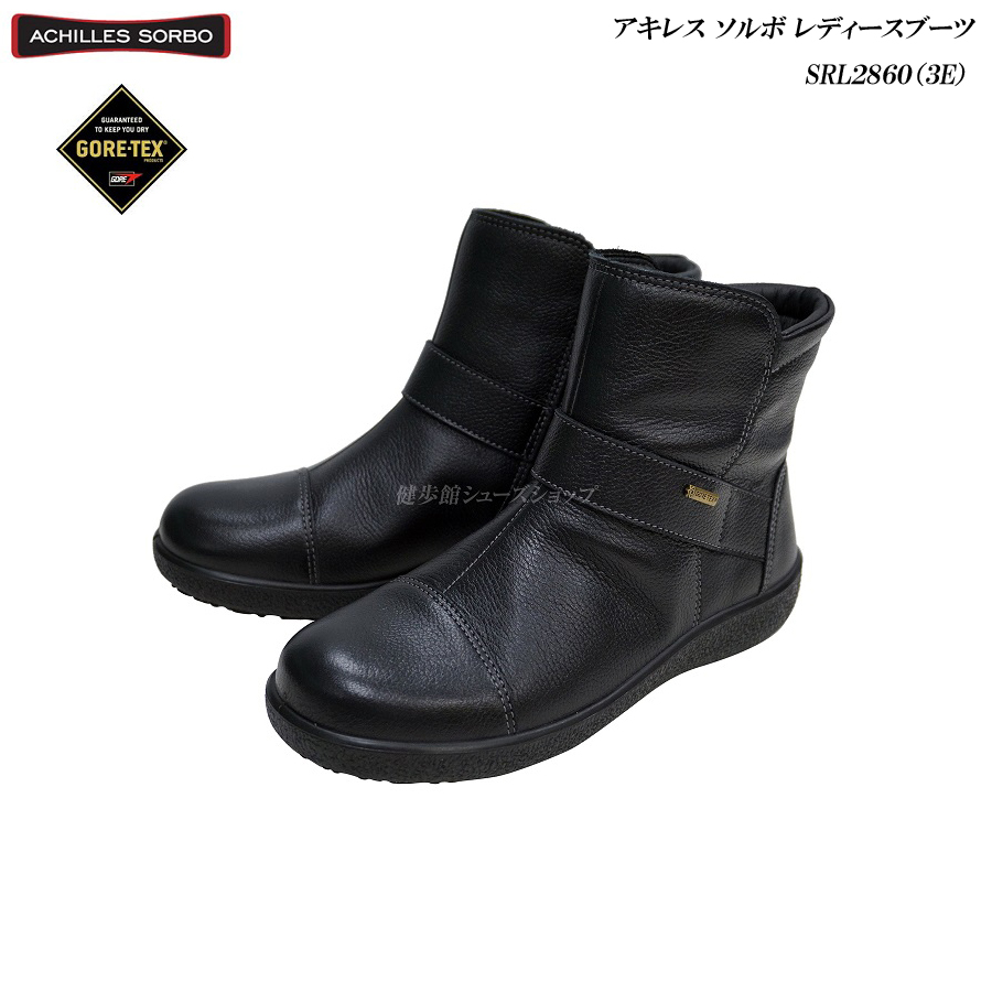 アキレス/ソルボ/レディース/ブーツ/靴/SRL2860/SRL-2860/3E/ecco/Achilles/SORBO/婦人