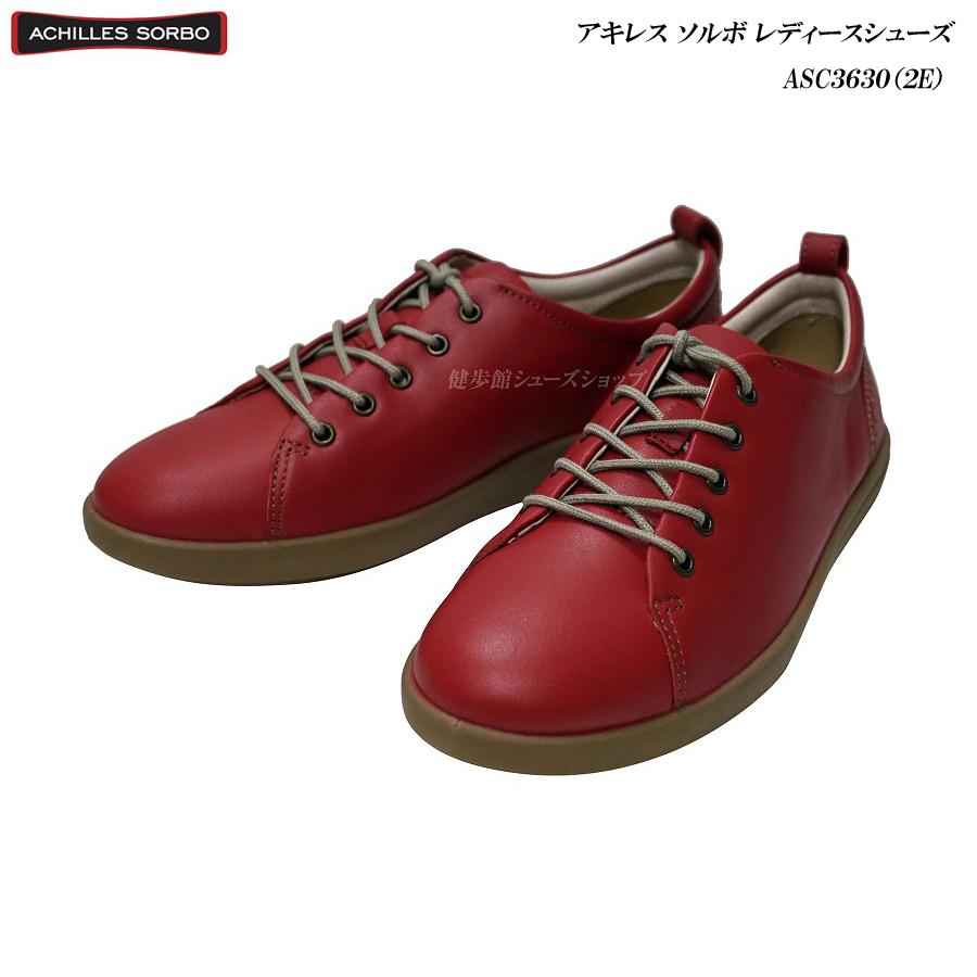 アキレス/ソルボ/レディース/シューズ/靴/ASC3630/ASC-03630/2E/ecco/Achilles/SORBO/婦人
