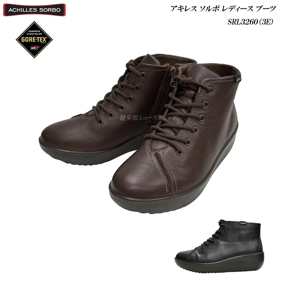 アキレス/ソルボ/レディース/ブーツ/靴/SRL3260/SRL-3260/3E/ecco/Achilles/SORBO/婦人/全天候/雨