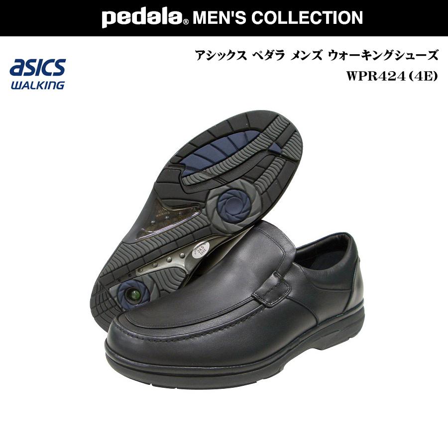 アシックス ペダラ メンズ 靴WPR424 BK 4Epedala スリッポン asics walking ランウォーク ウォーキングWPR424 BK【はこぽす対応商品】