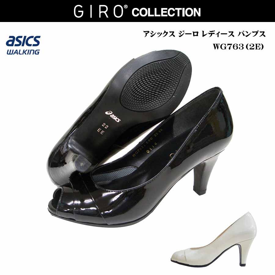 アシックス ジーロ レディース 靴【送料無料】【WG763J】WG-763J[E90/E22]GIRO asics pedala ペダラ