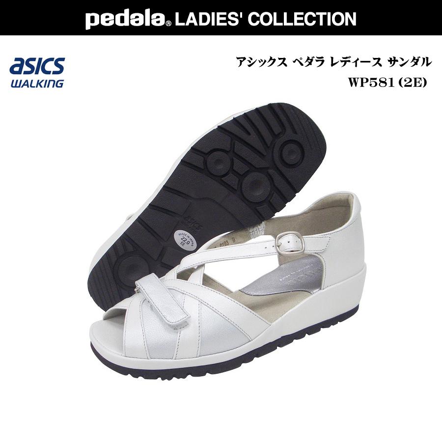 アシックス ペダラ レディース 靴WP581N WP-581NGIRO asics pedala ペダラ
