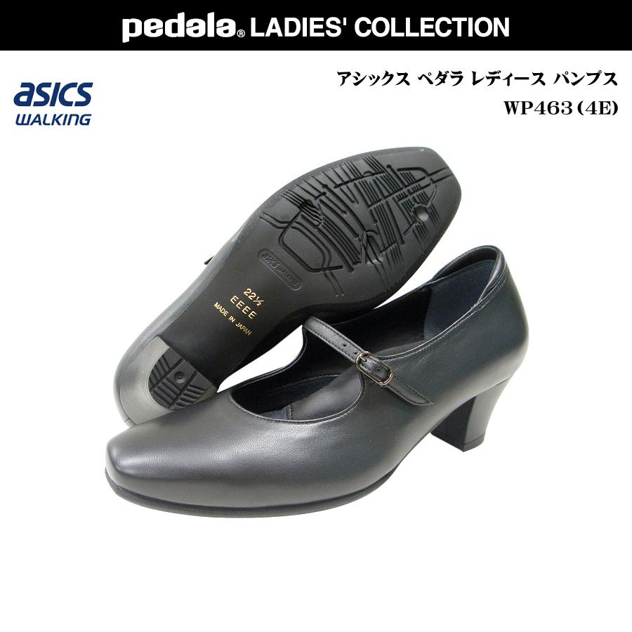 アシックス ペダラ レディース 靴 【WP463K】【90 ブラック】asics pedalaジーロ