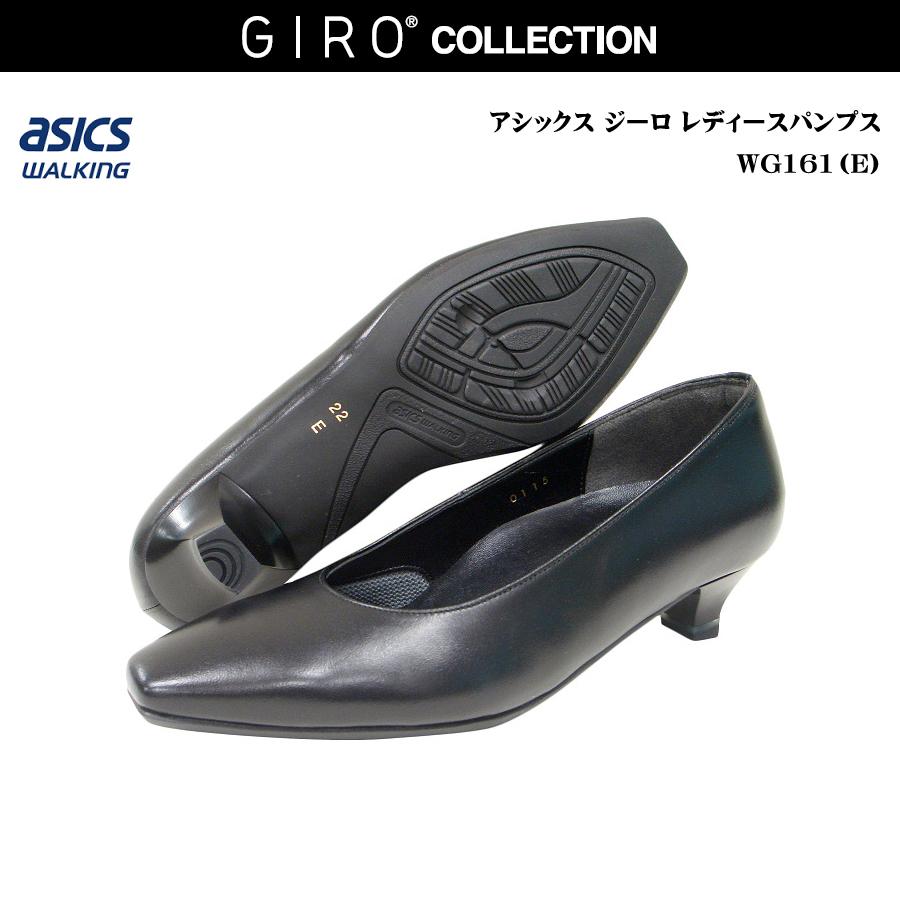 アシックス ジーロ レディース 靴【送料無料】【WG161L:90】WG-161L【ブラック】GIRO asics pedala ペダラ