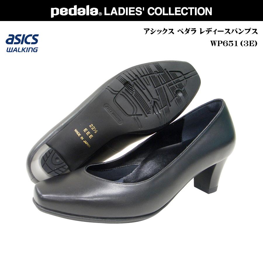 アシックス ペダラ レディース 靴 【WP651R】【90 ブラック】asics pedala