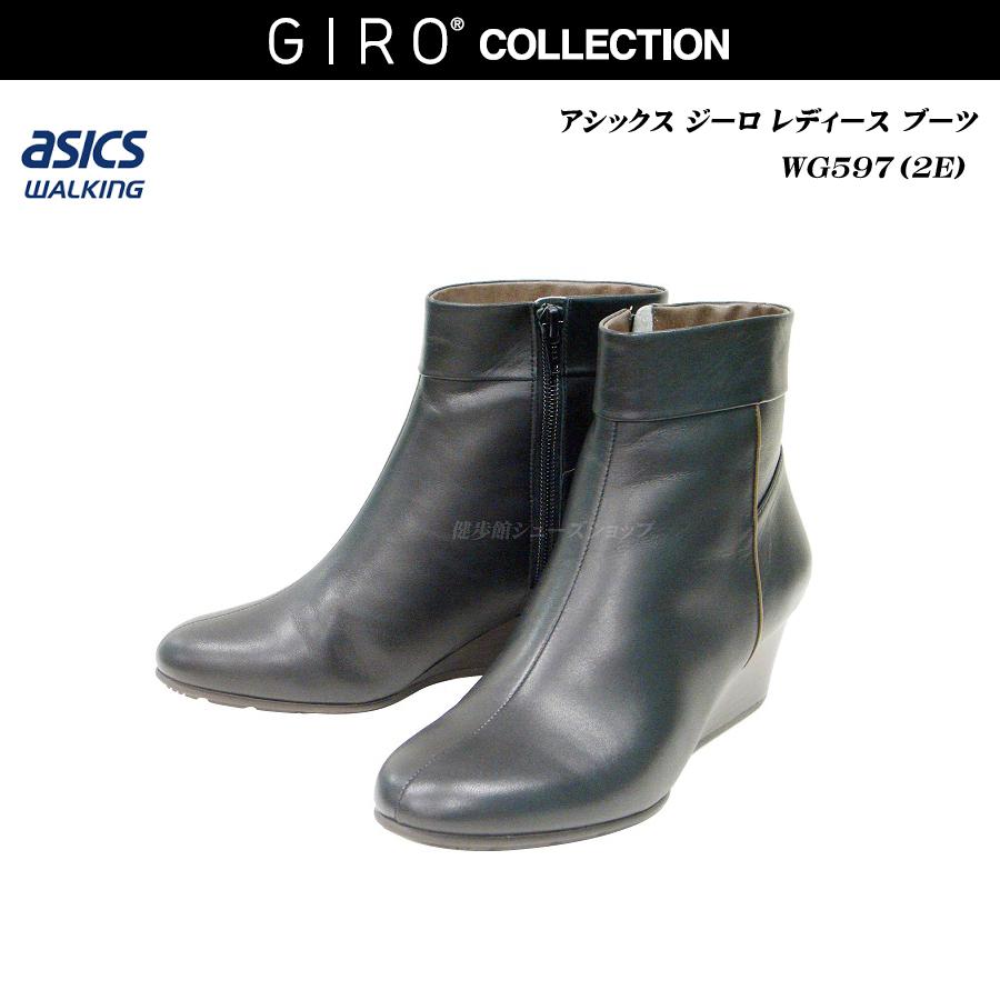 アシックス/ジーロ/レディース/靴/WG597P/WG-597P/ブラック/EE/2E/GIRO/asics/pedala/ペダラ