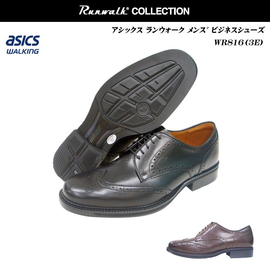 アシックス/ランウォーク/メンズ/ビジネスシューズ/靴/WR816M/WR-816M/3E/asics/Runwalk/pedala/ペダラ/Runwalk/ウイングチップ