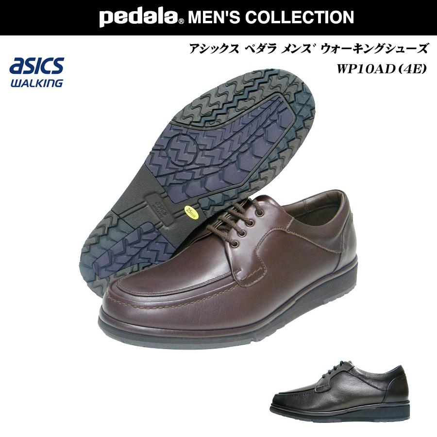 アシックス/ペダラ/メンズ/ウォーキングシューズ/靴/WP10AD/カラー2色/4E/pedala/asics walking