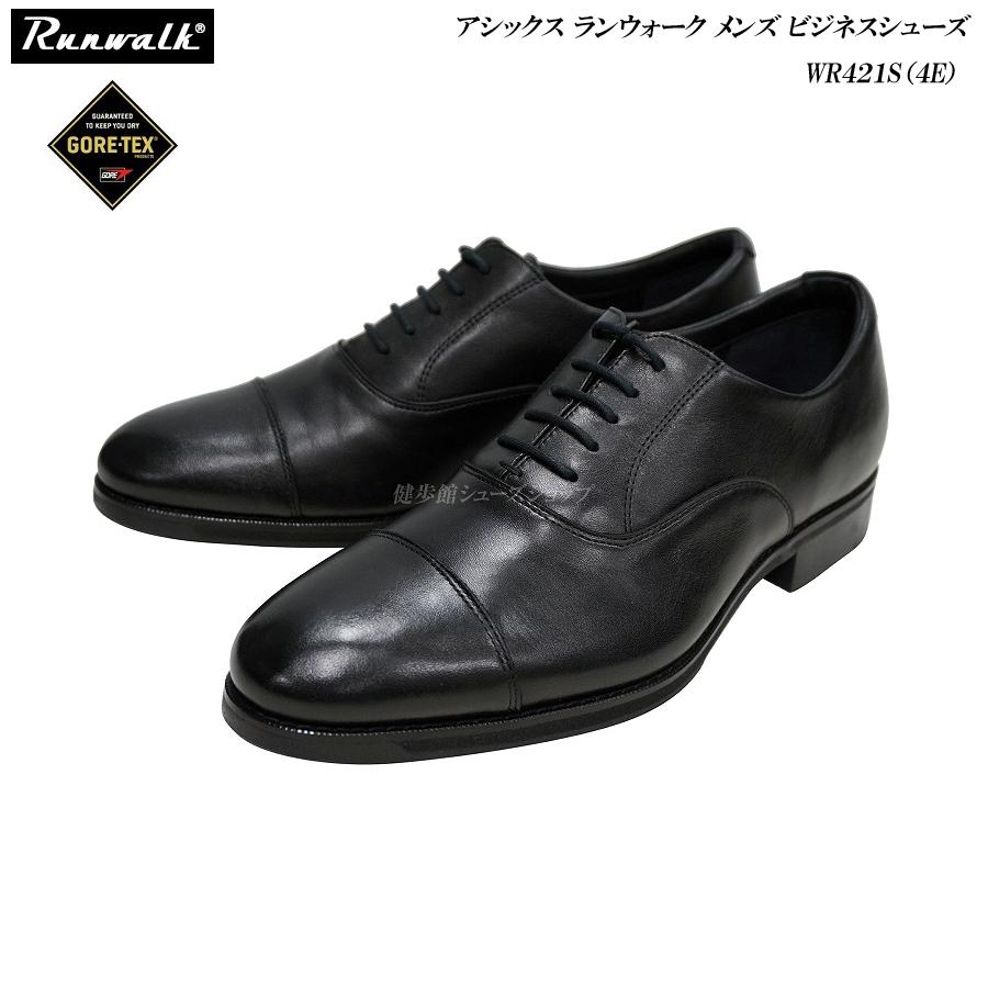 アシックス/ランウォーク/メンズ/ビジネスシューズ/靴/WR421S/WR-421S/4E/ブラック/asics/Runwalk/内羽根ストレートチップ