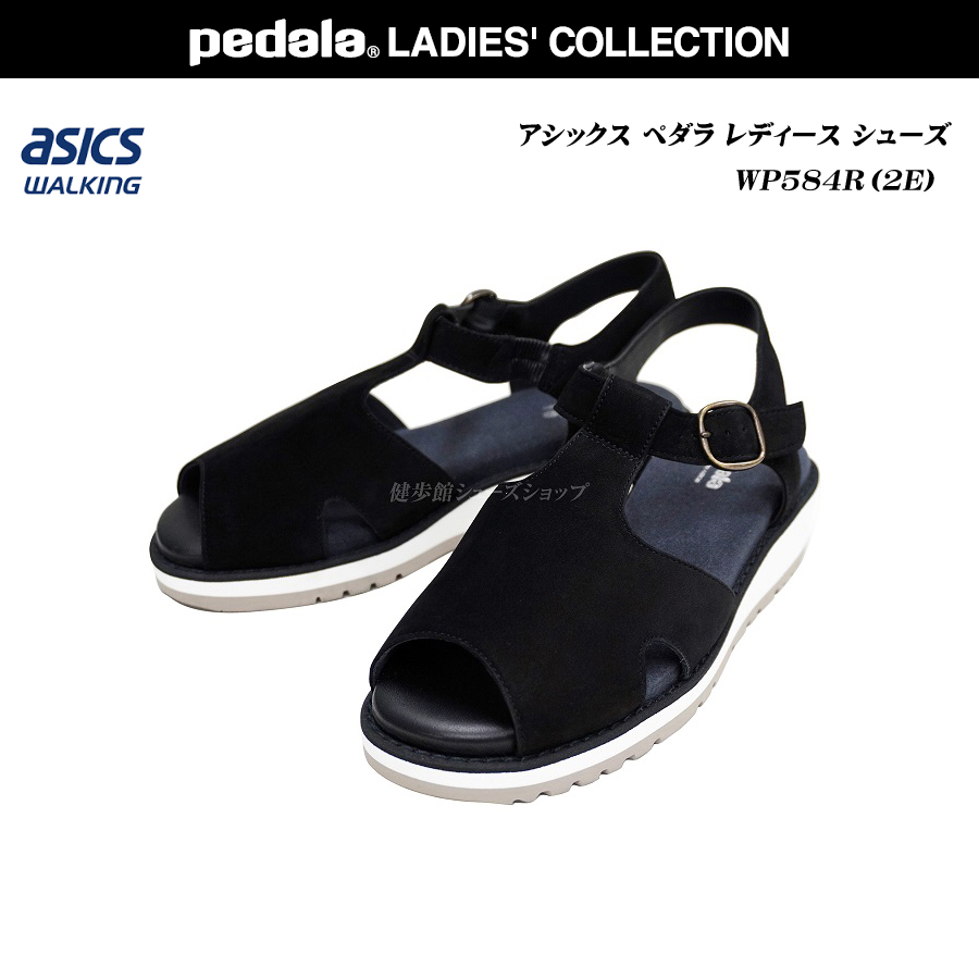 アシックス/ペダラ/レディース/靴/WP584R/WP-584R/Nブラック/EE/2E(ラウンド)/asics/pedala/