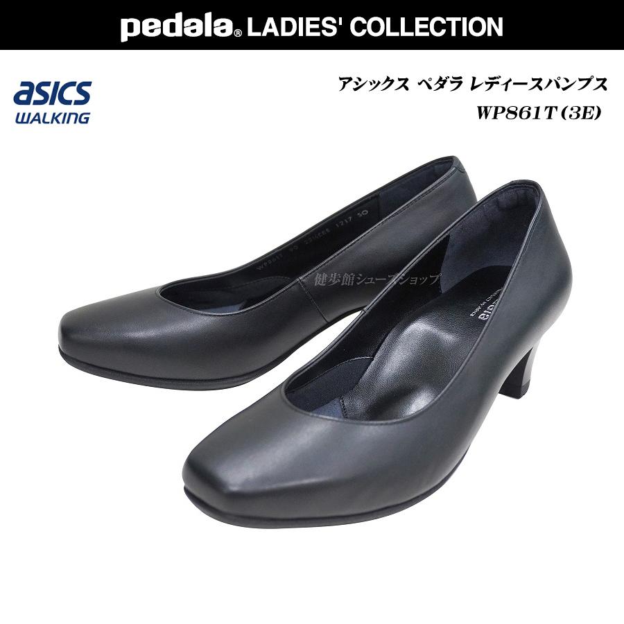 アシックス/ペダラ/レディース/靴/WP861T/WP-861T/ブラック/EEE/3E(スクエア)/asics/pedala/