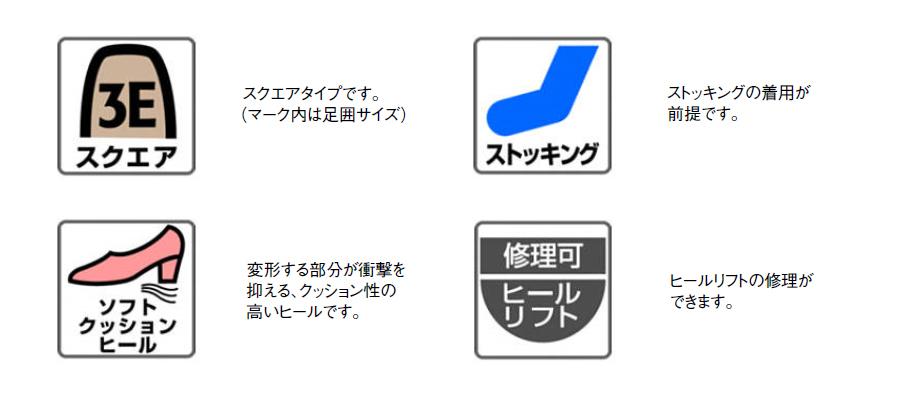 ASICS / ペダラ / Lady's / shoes /WP862T/WP-862T/ black /EEE/3E (square)  /asics/pedala/