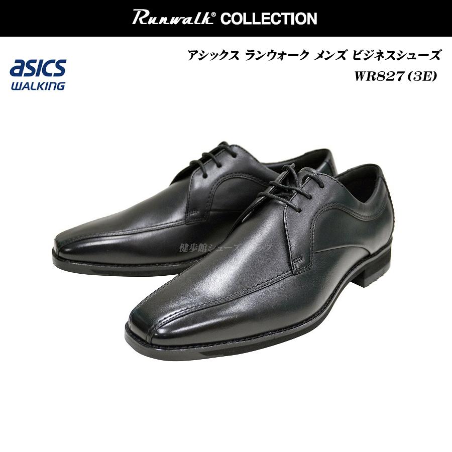 アシックス/ランウォーク/メンズ/ビジネスシューズ/靴/WR827T/WR-827T/3E/asics/Runwalk/pedala/ペダラ