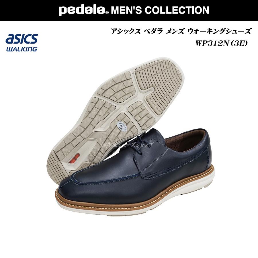 アシックス/ペダラ/メンズ walking/ウォーキングシューズ/靴/WP312N/ネイビーブルー/3E/スクエア/pedala/asics walking, 北川町:041ba7e7 --- anime-portal.club