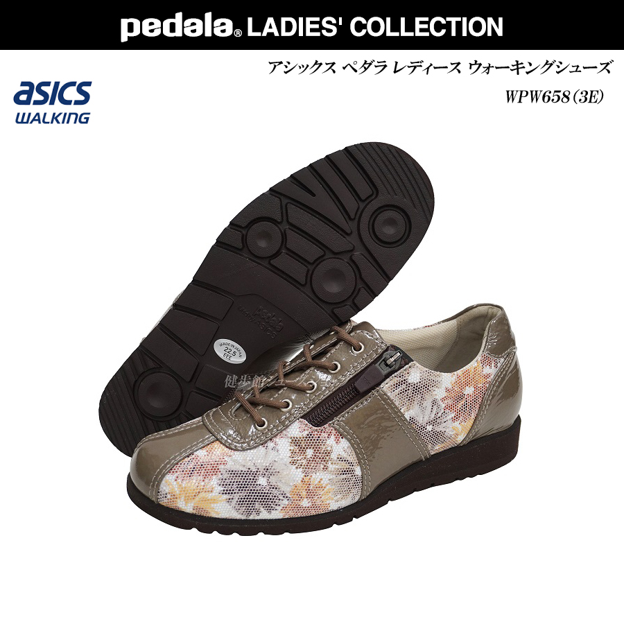アシックス/ペダラ/レディース/靴/WPW658/WPW-658/ベージュ/EEE/3E(ラウンド)/asics/pedala/