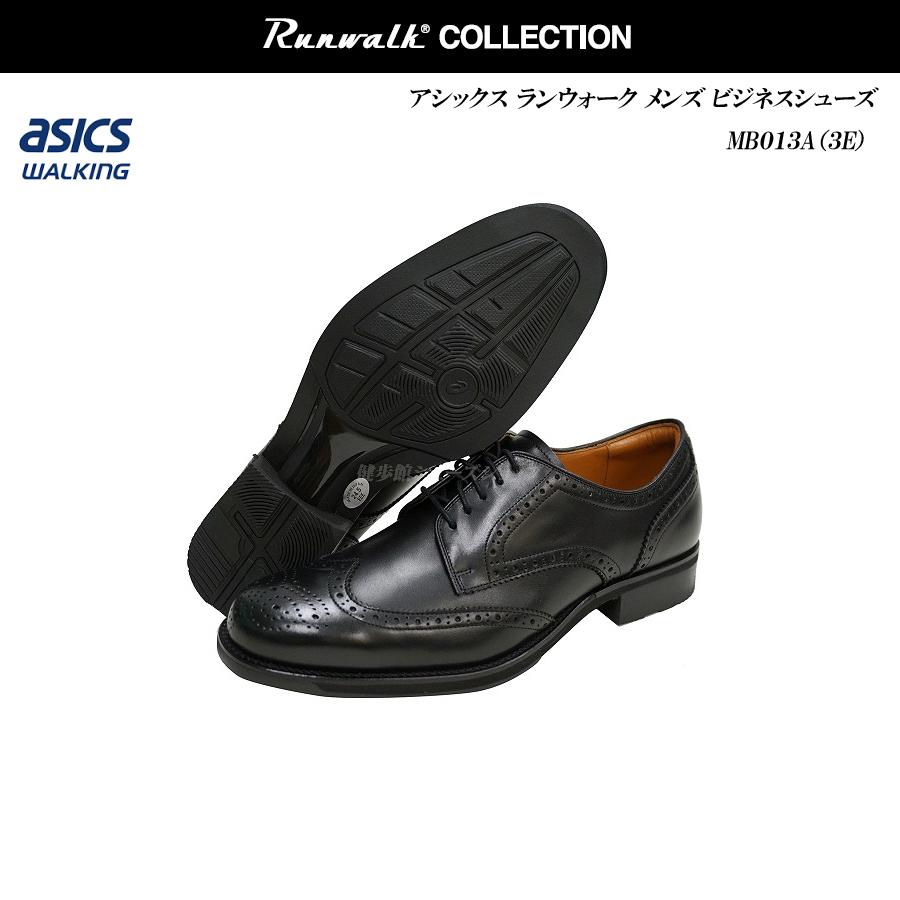 アシックス/ランウォーク/メンズ/ビジネスシューズ/靴/MB013A/1231A013/3E/asics/Runwalk/ウイングチップ