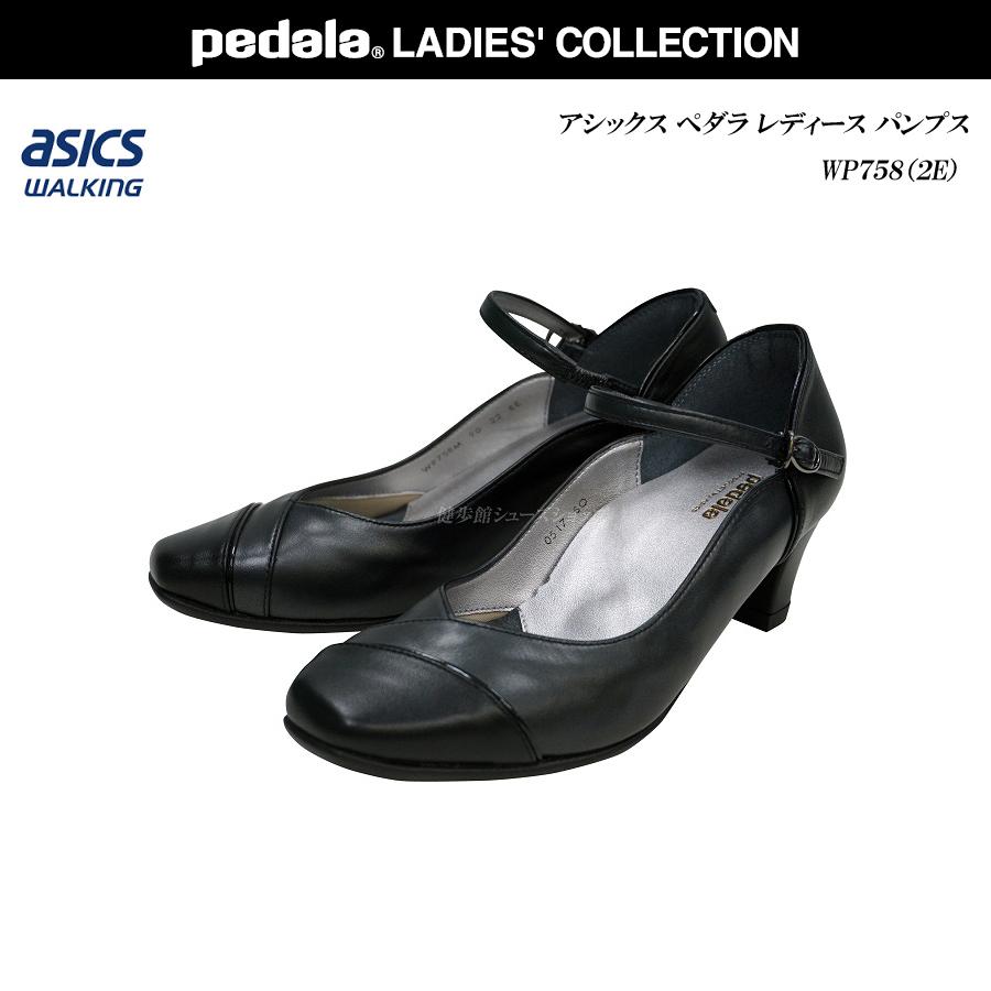 アシックス/ペダラ/レディース/靴/WP758M/WP-758M/ブラック/EE/2E(スクエア)/asics/pedala/, カクダシ:ab441704 --- anime-portal.club