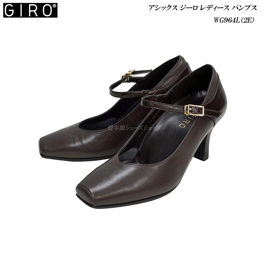 アシックス/ジーロ/レディース/靴/WG964L/WG-964L/コニャック/EE/2E(スクエア)/asics/GIRO/