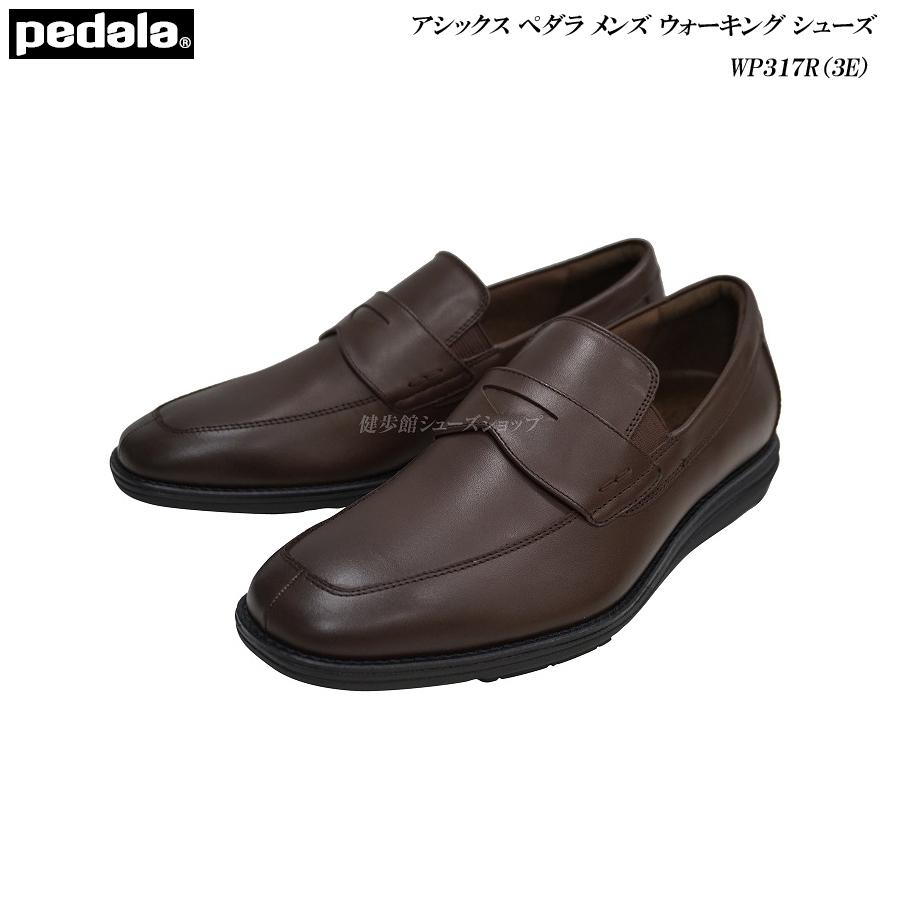 アシックス/ペダラ/メンズ/ウォーキングシューズ/靴/WP317R/ダークブラウン/3E/スクエア/pedala/asics walking/
