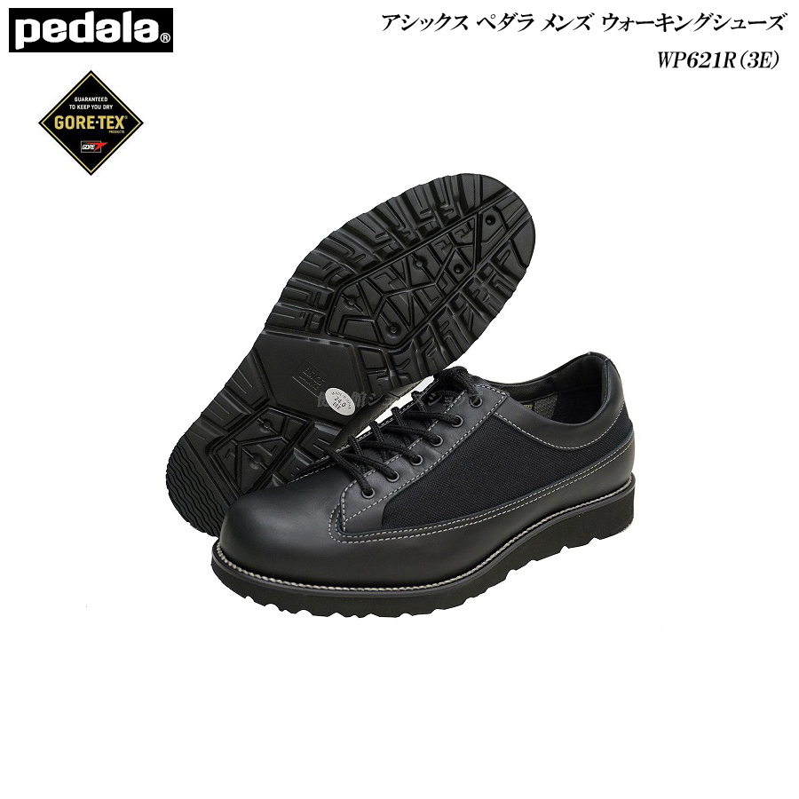 アシックス/ペダラ/メンズ/ウォーキングシューズ/靴/WP621R/ブラック×ブラック/3E/ラウンド/pedala/asics walking