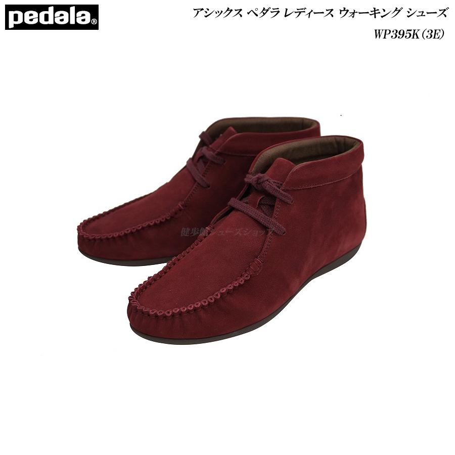 アシックス/ペダラ/レディース/靴/WP395K/WP-395K/Nダークレッド/EEE/3E(ラウンド)/asics/pedala/