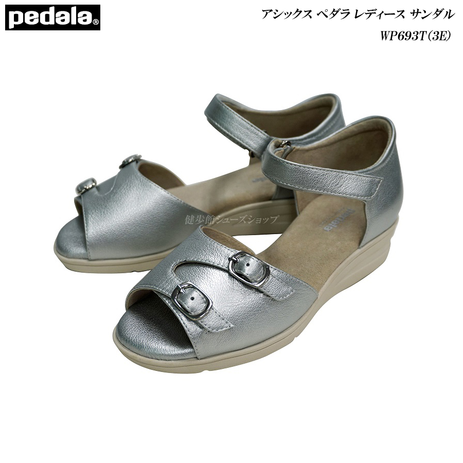 アシックス/ペダラ/レディース/サンダル/靴/WP693T/WP-693T/シルバー/EEE/3E(ラウンド)/asics/pedala/