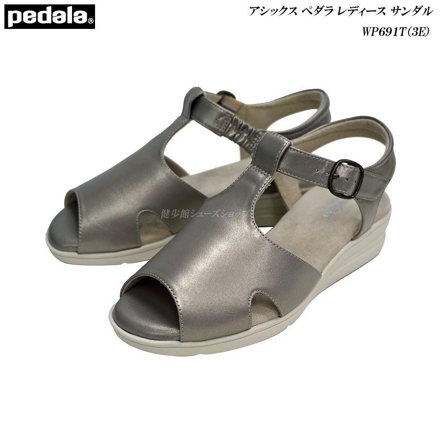 アシックス/ペダラ/レディース/サンダル/靴/WP691T/WP-691T/シャンパンゴールド/EEE/3E(ラウンド)/asics/pedala/