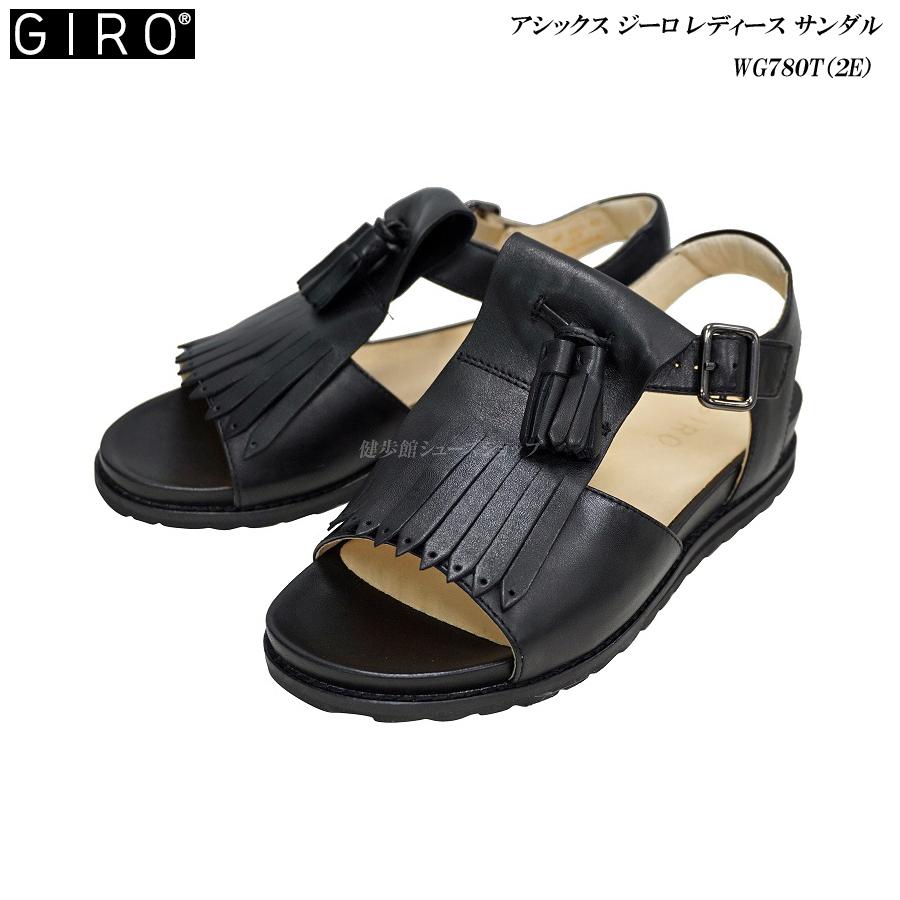 アシックス/ジーロ/レディース/靴/WG780T/WG-780T/ブラックEE/2E/asics/GIRO/