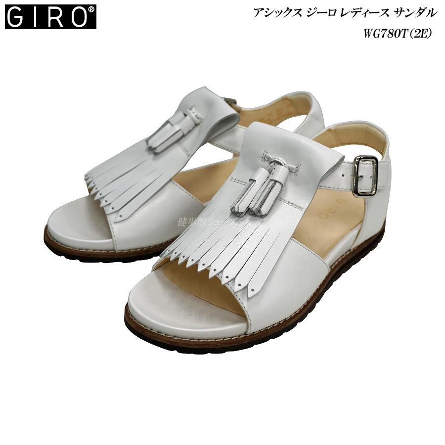 アシックス/ジーロ/レディース/靴/WG780T/WG-780T/ホワイト/EE/2E/asics/GIRO/
