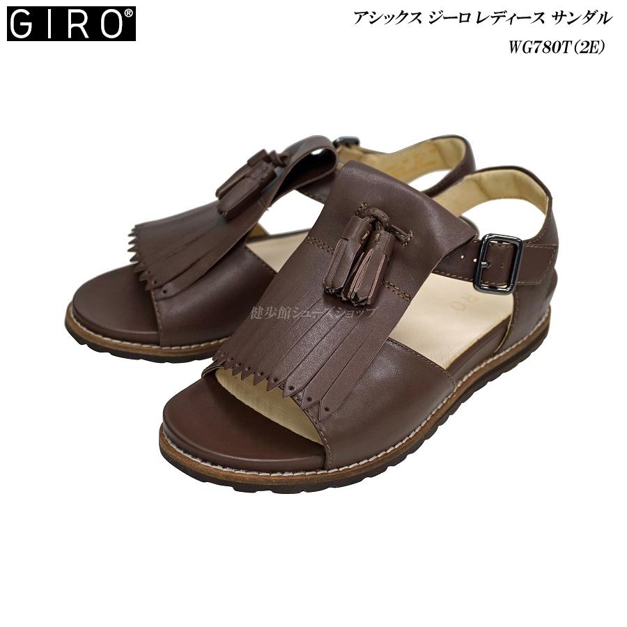 アシックス/ジーロ/レディース/靴/WG780T/WG-780T/オークグレー/EE/2E/asics/GIRO/
