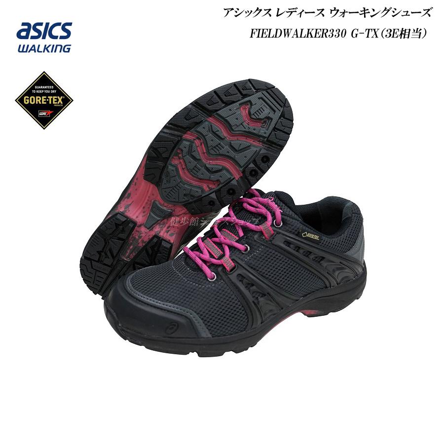 【最大3,000円OFFクーポン♪】アシックス/FIELDWALKER330/G-TX/レディース/ウォーキングシューズ/靴/1252A001/ダークグレー×フューシャパープル/3E相当/GORE-TEX搭載/asics walking