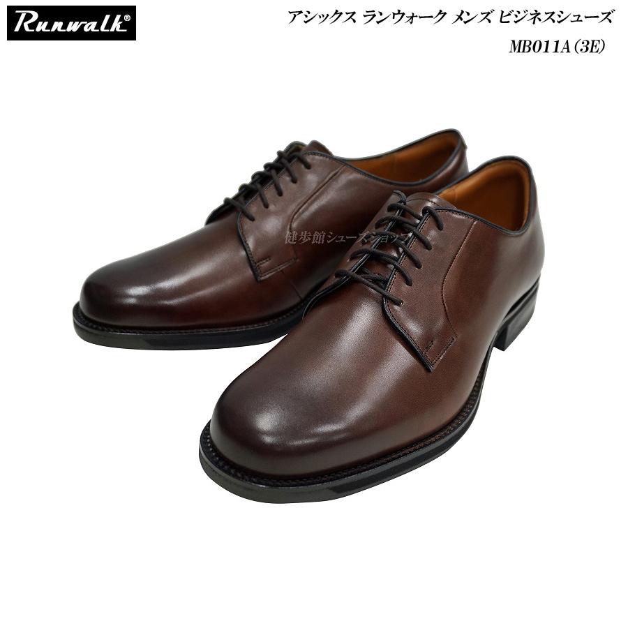 アシックス/ランウォーク/メンズ/ビジネスシューズ/靴/MB011A/1231A011/3E/コーヒー/asics/Runwalk/プレーントゥ