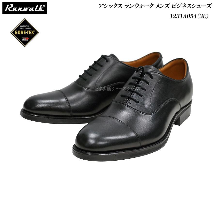 アシックス/ランウォーク/メンズ/ビジネスシューズ/靴/1231A054/MB054C G-TX/ブラック/3E/asics/Runwalk/内羽根ストレートチップ/GORE-TEX/