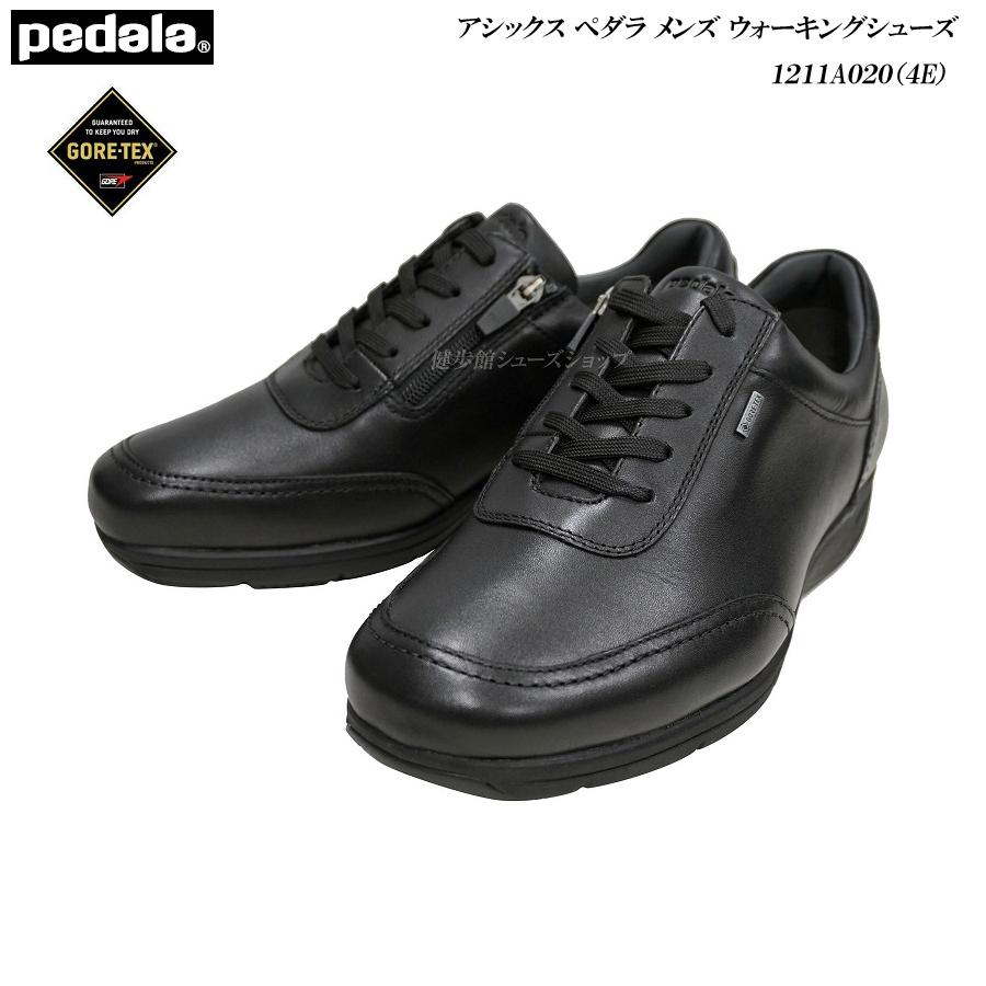 【最大3,000円OFFクーポン♪】アシックス/ペダラ/メンズ/ウォーキングシューズ/靴/1211A020/MS020C G-TX/ブラック/4E/オブリーク/pedala/asics walking/GORE-TEX
