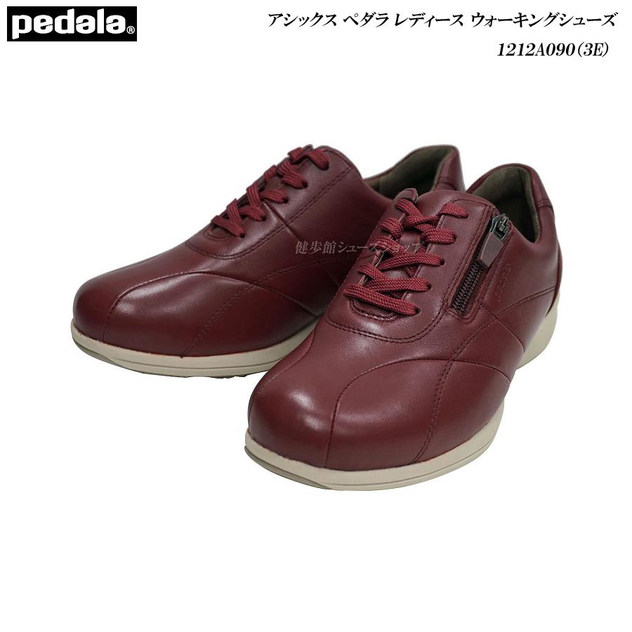 アシックス/ペダラ/レディース/ウォーキングシューズ/靴/1212A090/WS090C/3E/クラシックレッド/オブリーク/asics/pedala