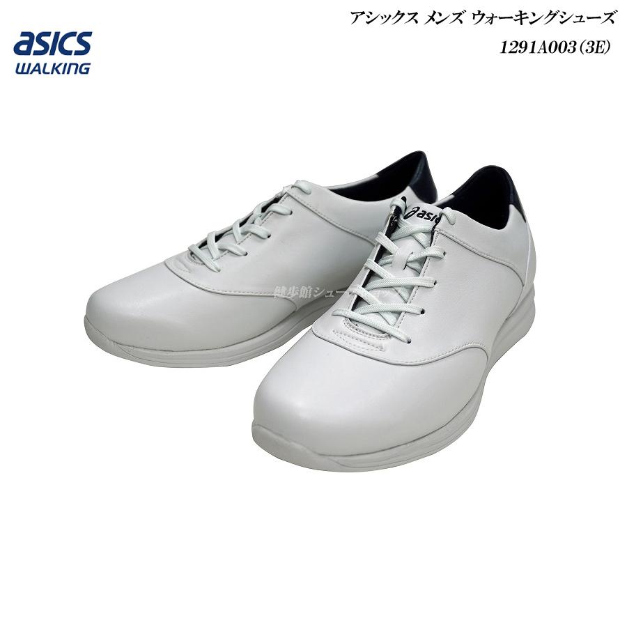 【最大3,000円OFFクーポン♪】アシックス/HADASHIWALKER M003/1291A003/ホワイト/メンズ/靴/asics/ハダシウォーカー