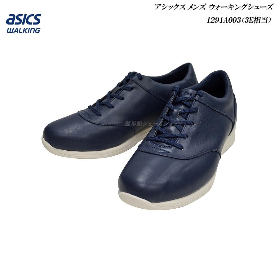 【最大3,000円OFFクーポン♪】アシックス/HADASHIWALKER M003/1291A003/ミッドナイト/メンズ/靴/asics/ハダシウォーカー