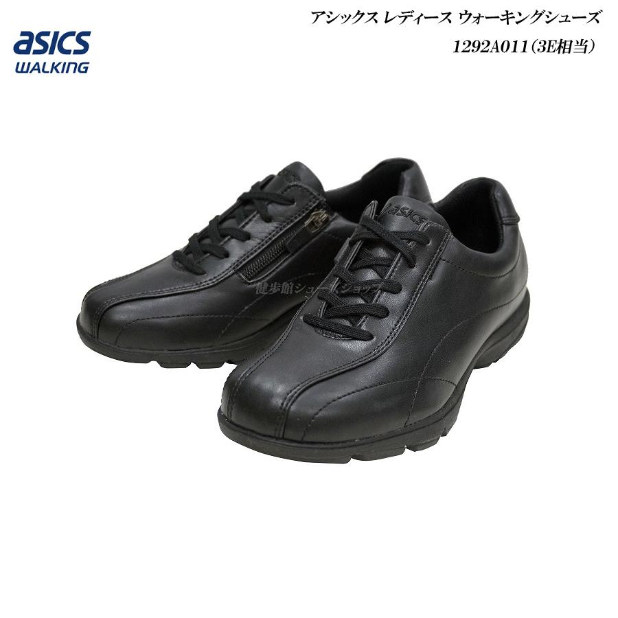 【最大3,000円OFFクーポン♪】アシックス/HADASHIWALKER W/ハダシウォーカー/レディース/ウォーキングシューズ/靴/1292A011/ブラック/3E相当/asics walking