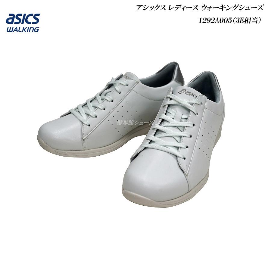 アシックス/HADASHIWALKER W005/ハダシウォーカー/レディース/ウォーキングシューズ/靴/1292A005/ホワイト/3E相当/asics walking/