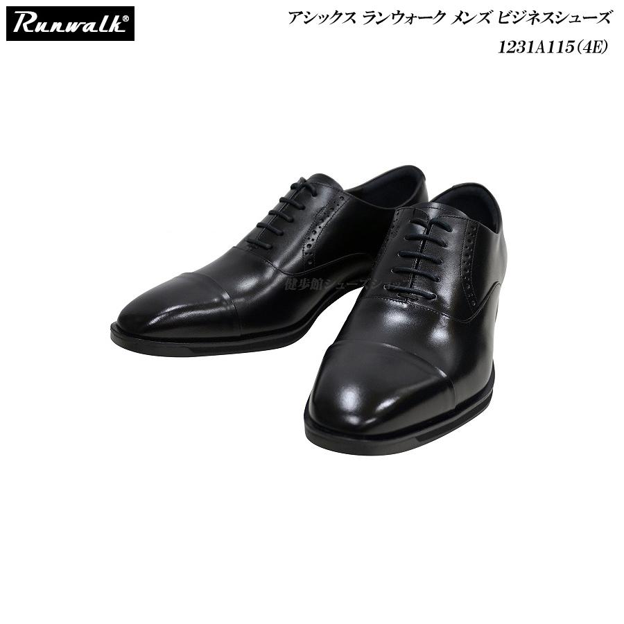 アシックス/ランウォーク/メンズ/ビジネスシューズ/靴/1231A115/RUNWALK MB115D/4E/ブラック/asics/Runwalk/内羽根ストレートチップ