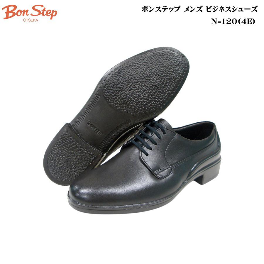 【最大3,000円OFFクーポン♪】ボンステップ メンズ 靴【N-120/N120】ブラック ビジネスシューズ Bon Step
