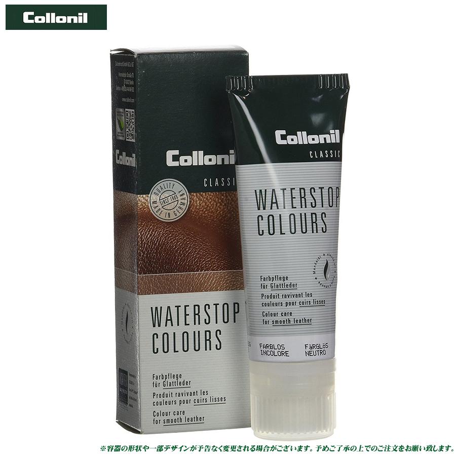 コロニル/Collonil/ウォーターストップ カラーズ/75ml/防水/補色/保革・栄養/栄養クリーム